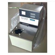 HSY-601粘度计专用恒温槽(室温-100度)
