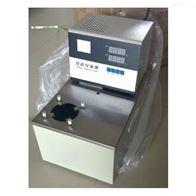 HSY-601粘度計恒溫槽(室溫-100度)