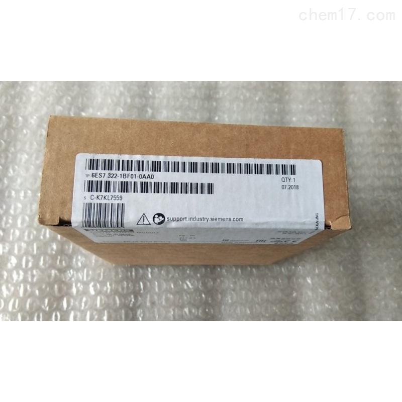 武汉西门子S7-300模块代理商