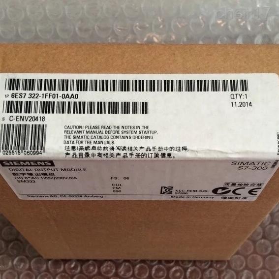 十堰西门子S7-300模块代理商