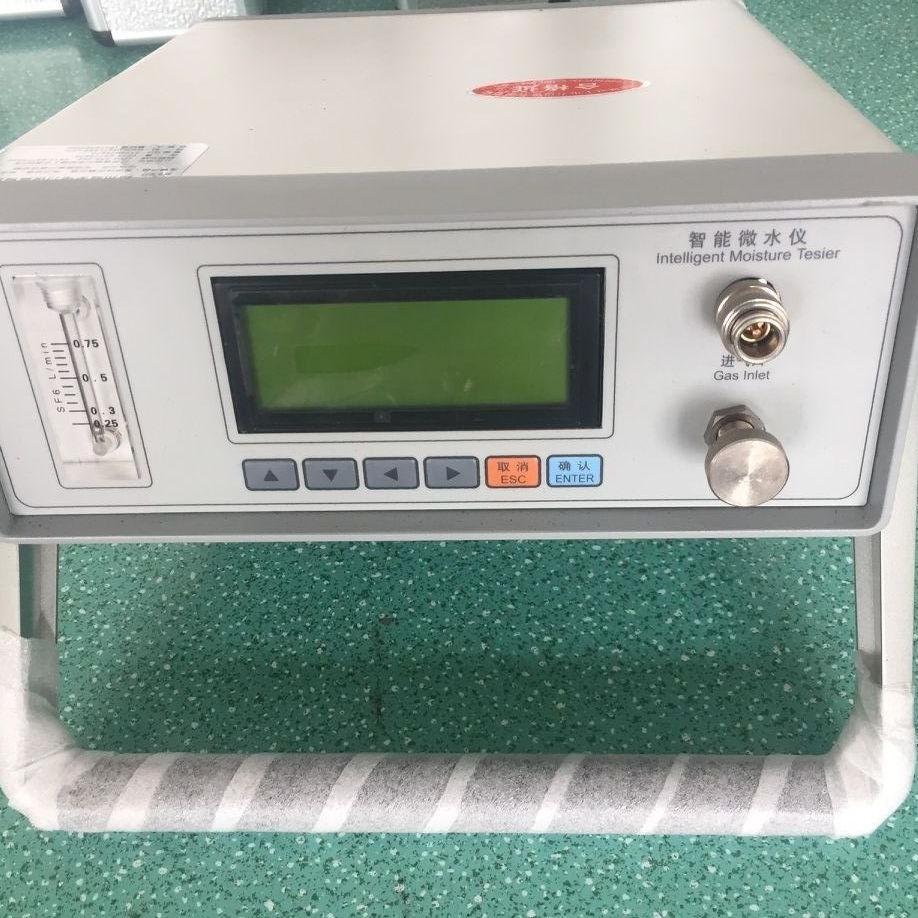 优质微水测试仪