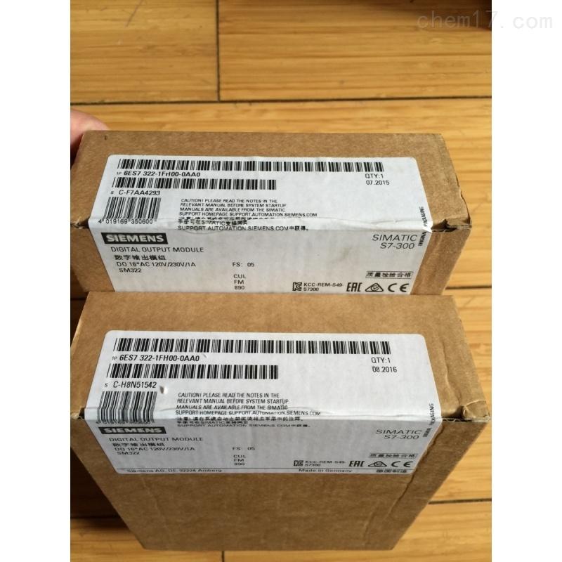 宜昌西门子S7-300模块代理商