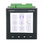 嵌入式高低压抽屉柜无线测温装置 485通讯