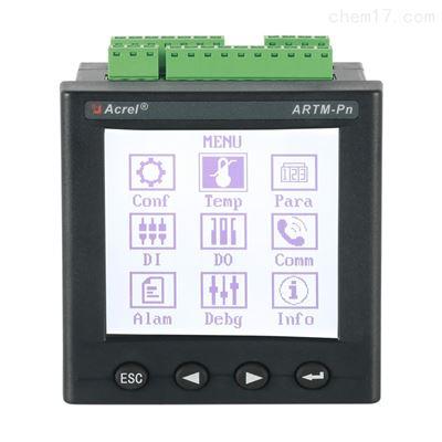 ARTM-Pn嵌入式高低压抽屉柜无线测温装置 485通讯