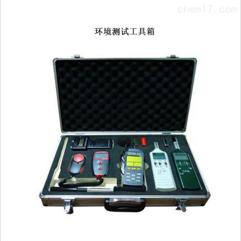 洁净车间测量仪计数器