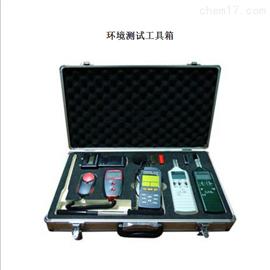 潔凈車間測量儀計數器