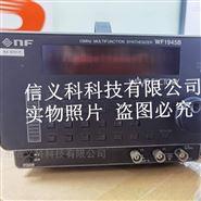 供应恩乃普NF WF1945B函数信号源 功能正常