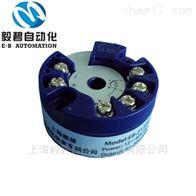 WZPB-52/WZPB-52A一体化热电阻/温度变送器