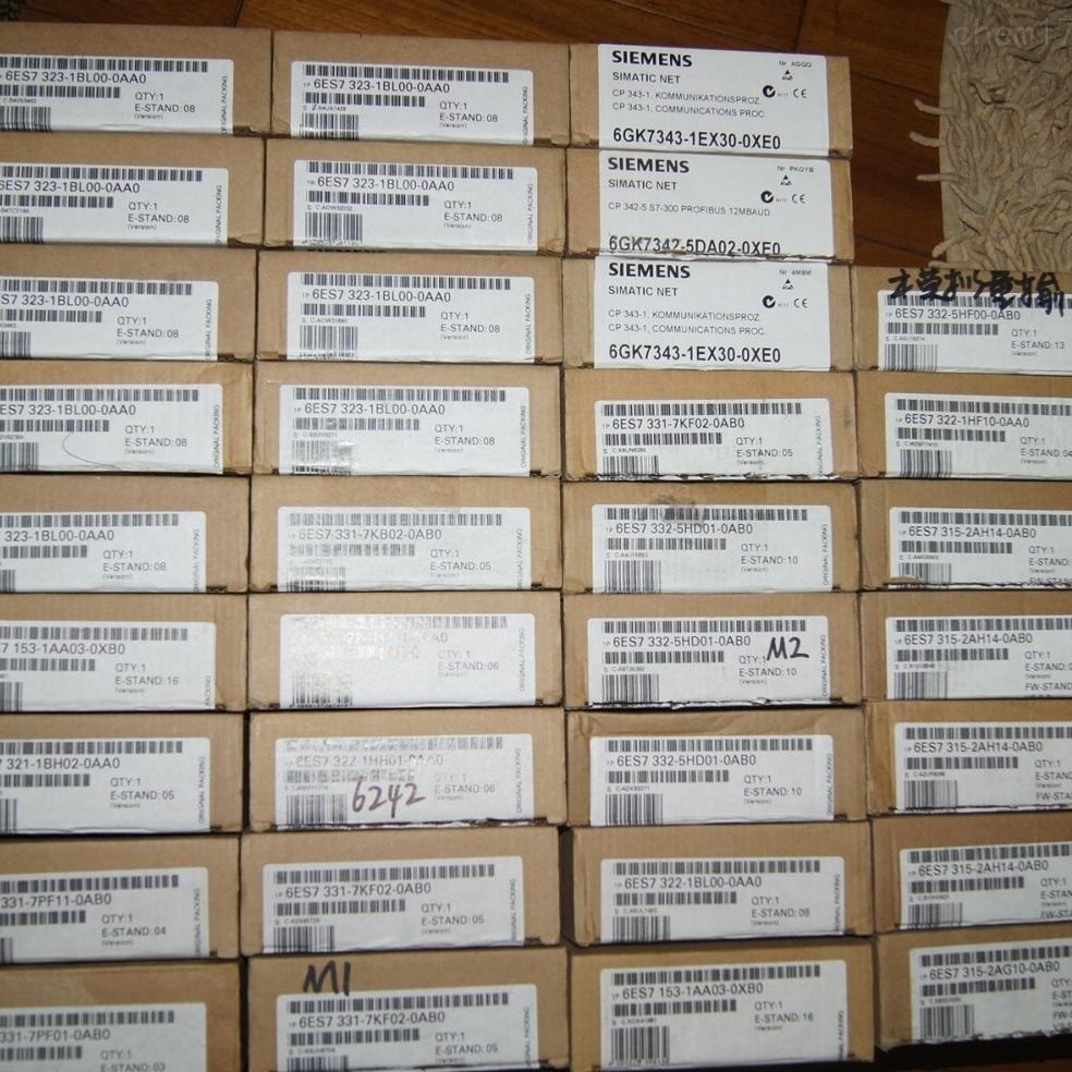 宜春西门子S7-300模块代理商