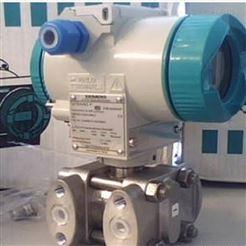 SITRANS P 310进口直销德国西门子Siemens数字压力变送器