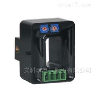 AHKC-BS 100A/5V直流列头柜 出线霍尔传感器