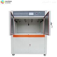HT-UV3喷塑层紫外线老化试验机服务周到
