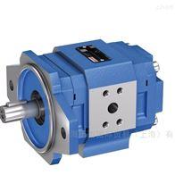 PGH2-2X/008RE07VU2Rexroth力士乐齿轮泵R900951302库存现货