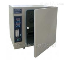 HH.CP-01(气套)二氧化碳细胞培养箱