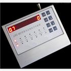 LPC-301激光便携式尘埃粒子计数器