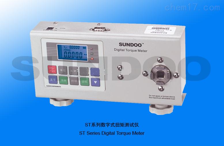 宁波shandooST-1~ST-500系列数显扭矩测试仪