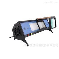 儒佳 RJ-LED8 臺式LED觀片燈
