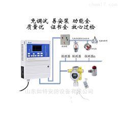 C3H8气体浓度监测探头 丙烷泄漏检测设备