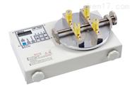 HP-50P宁波瓶盖数字扭力测试仪HP-50P*
