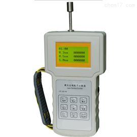 LPC-301 H3型手持式激光尘埃粒子计数器