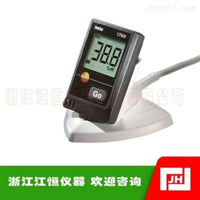 174H-德图testo 174H-温湿度记录仪
