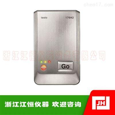 176H2-德图testo 176H2-温湿度记录仪