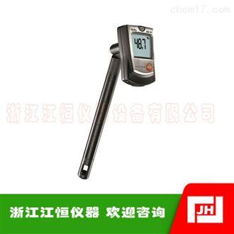 605-H1-德图testo 605-H1-温湿度仪