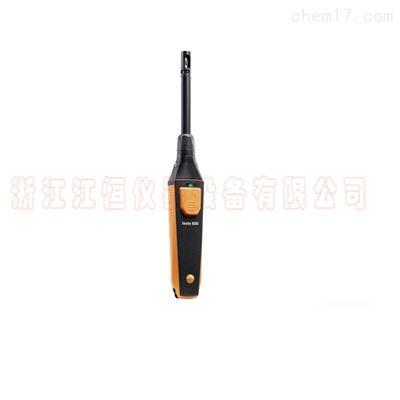 605i-德圖testo 605i 無線溫濕度測量儀