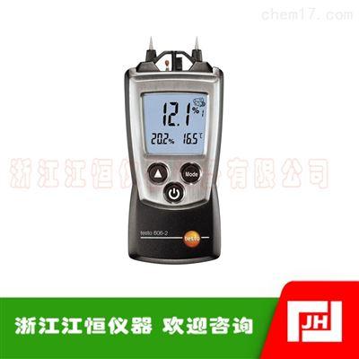 606-2-德图testo 606-2-迷你型刺入式水份仪