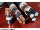YJV电缆yjv 铜芯电力电缆0.6/1kv 3*240耐用