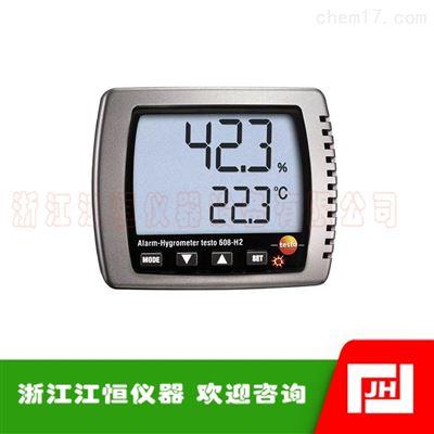 608-H2-德圖testo 608-H2-溫濕度表