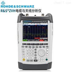 RS罗德与施瓦茨ZVH4/ZVH8电缆与天线分析仪