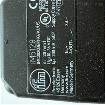德国易福门气缸传感器进口IFM6028