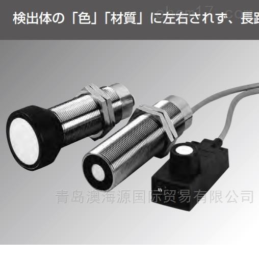 超声波传感器compoclub日本UNAM30I6103