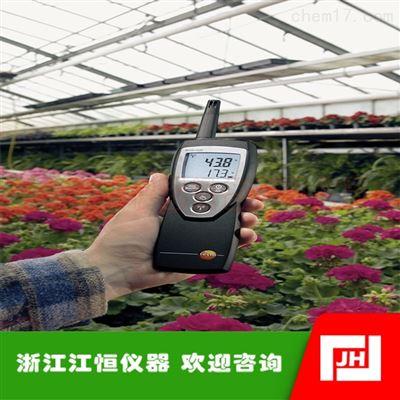 625-德图testo 625-精密型温湿度仪