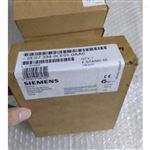 西安西门子S7-300模块代理商