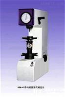 HRMS-45上海联尔HRMS-45型数显表面洛氏硬度计价格
