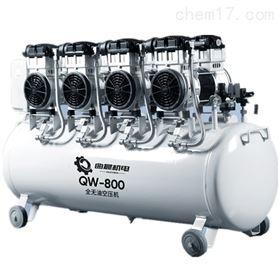 QW-800无油压缩机厂家