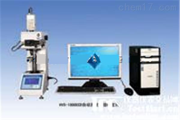 HV-1000CCD自动测量显微硬度计