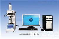 上海联尔HV-1000CCDHV-1000CCD自动测量显微硬度计