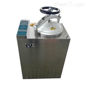 LS-100HG立式压力蒸汽灭菌锅