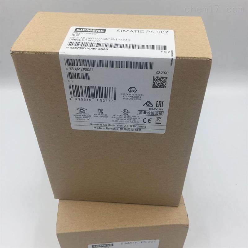 嘉峪关西门子S7-300模块代理商