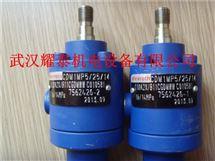 油缸油缸定制CD210P63/28/150.0Z11/01HCDM1-1A