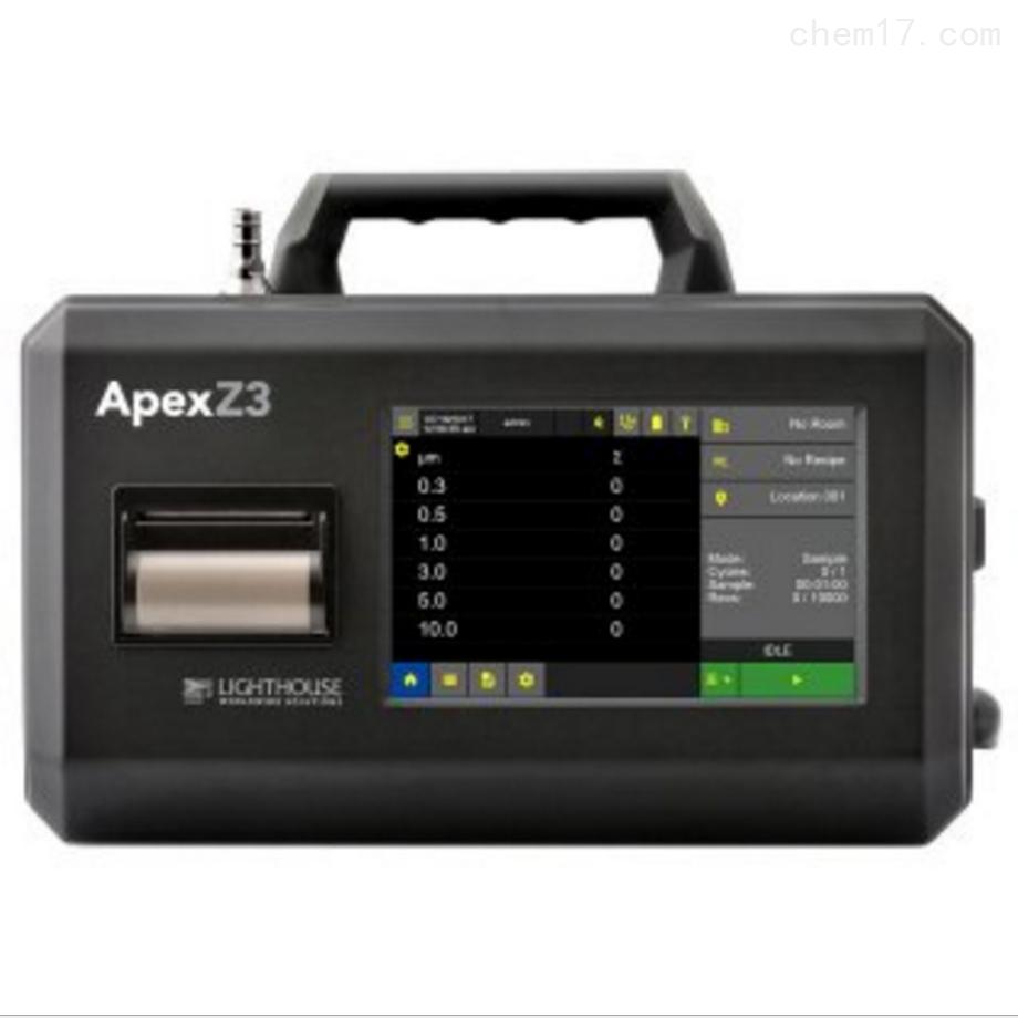 APEX Z3尘埃粒子计数器