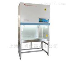 BSC-1300IIB2紧凑型生物安全柜