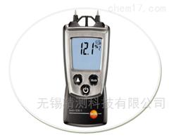 刺入式水分仪Testo 606-1