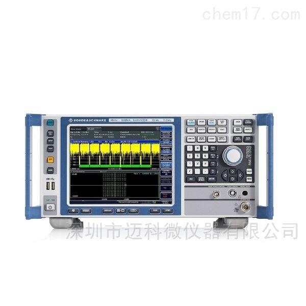 信号与频谱分析仪FSVA维修