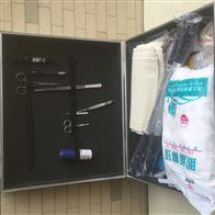 鼠蚤蜱螨类监测工具箱 海关现场检测装备