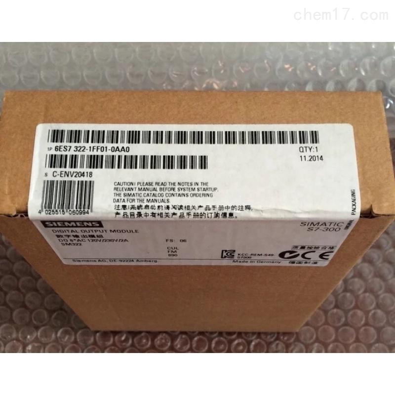 普洱西门子S7-300模块代理商