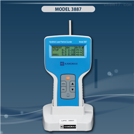 MODEL3887手持式塵埃粒子計數器